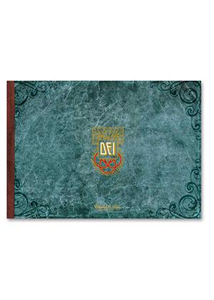 Atala Group – Catalogo Umberto Dei